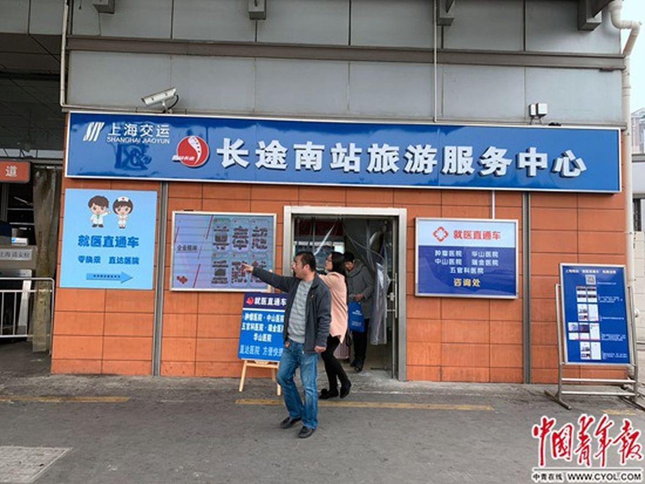 就醫直通車的購票處,司機宗毅正在為乘客指路。
