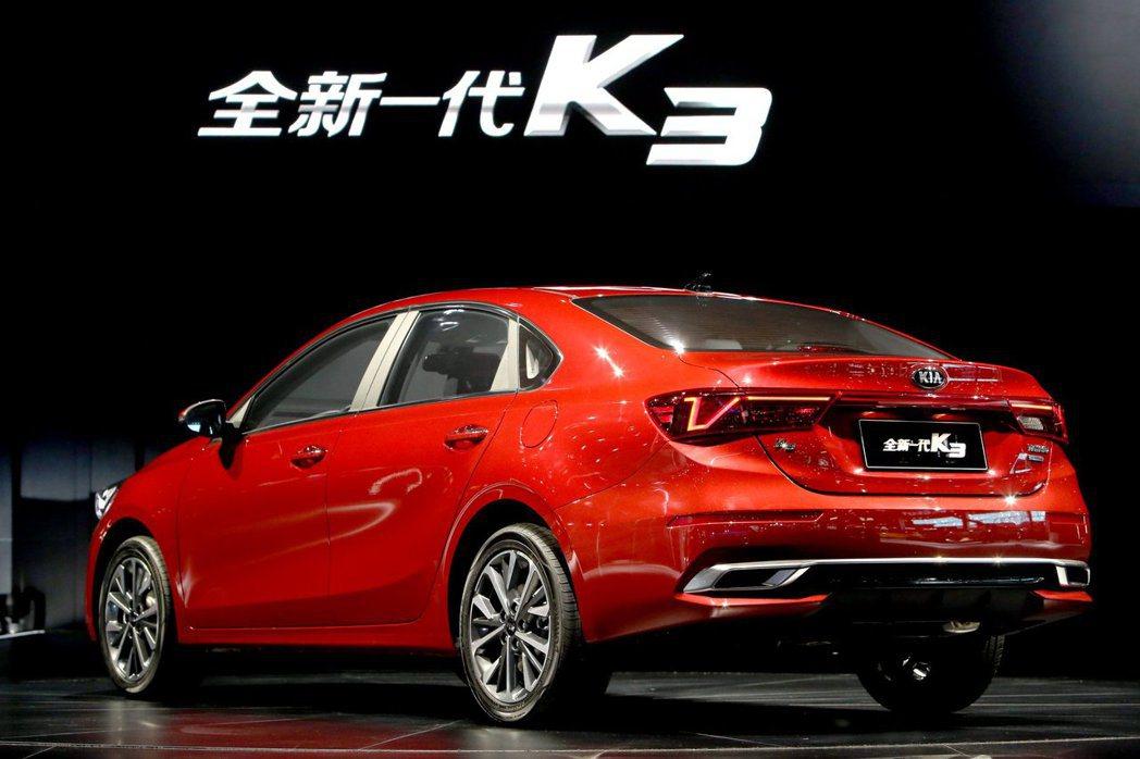 中國版Kia K3車尾。 摘自Kia