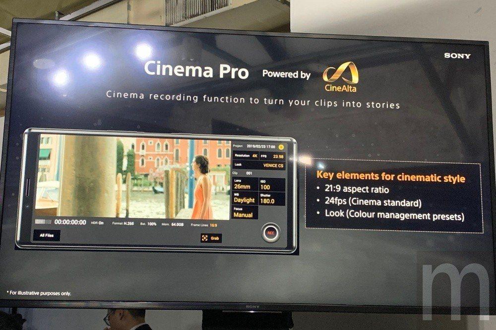 對應專業影片拍攝的Cinema Pro