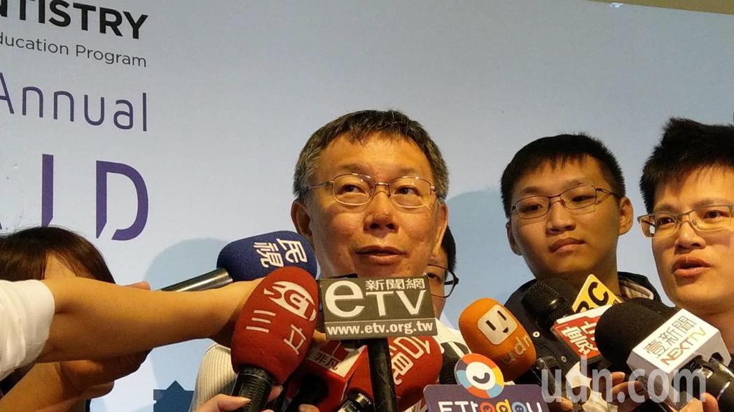 台北市長柯文哲。 聯合報系資料照/記者楊正海攝影