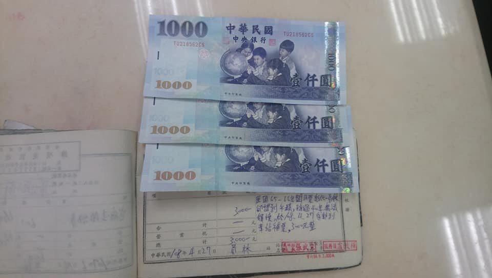台鐵員林站今天收到男子補40年前的車票錢3000元。圖/翻攝台鐵員林站臉書