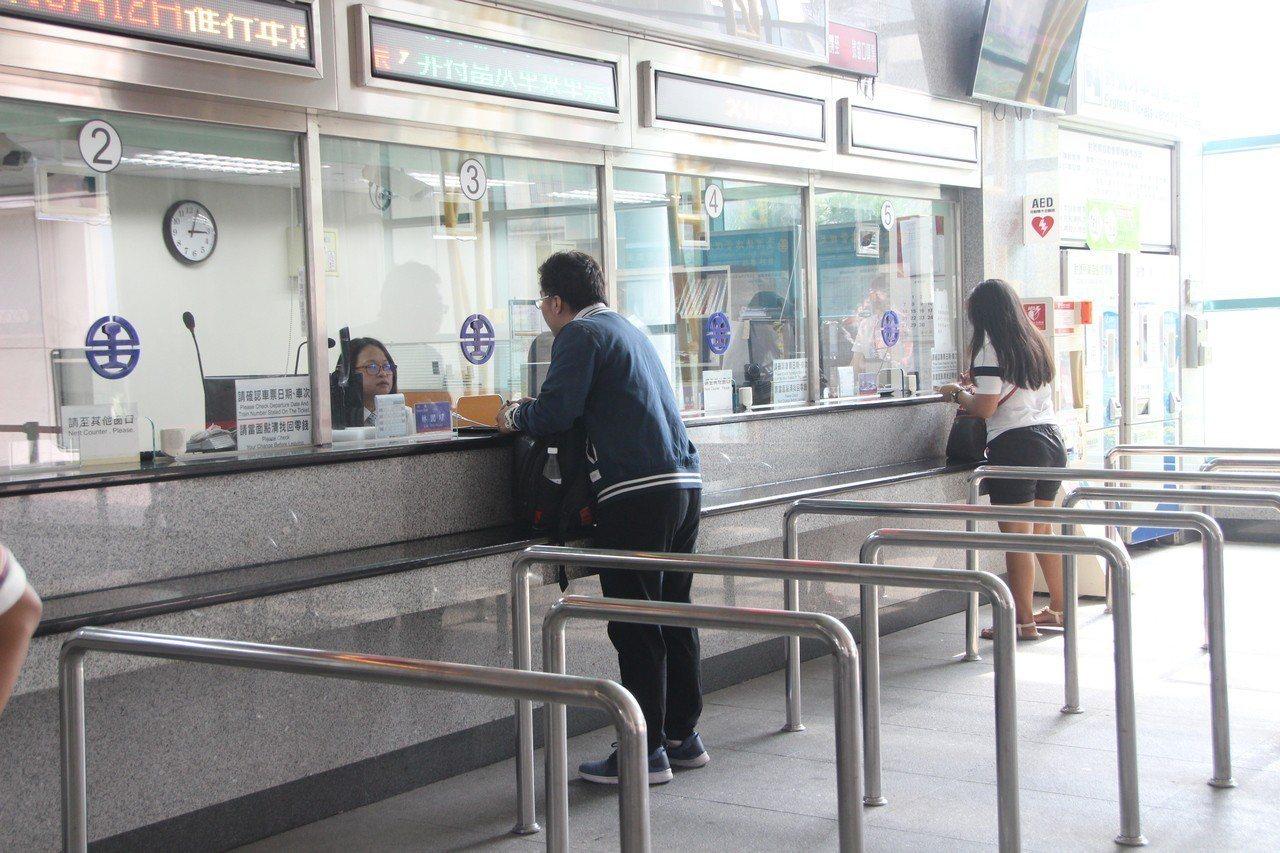 台鐵員林站今天收到男子主動補票。記者林敬家/攝影