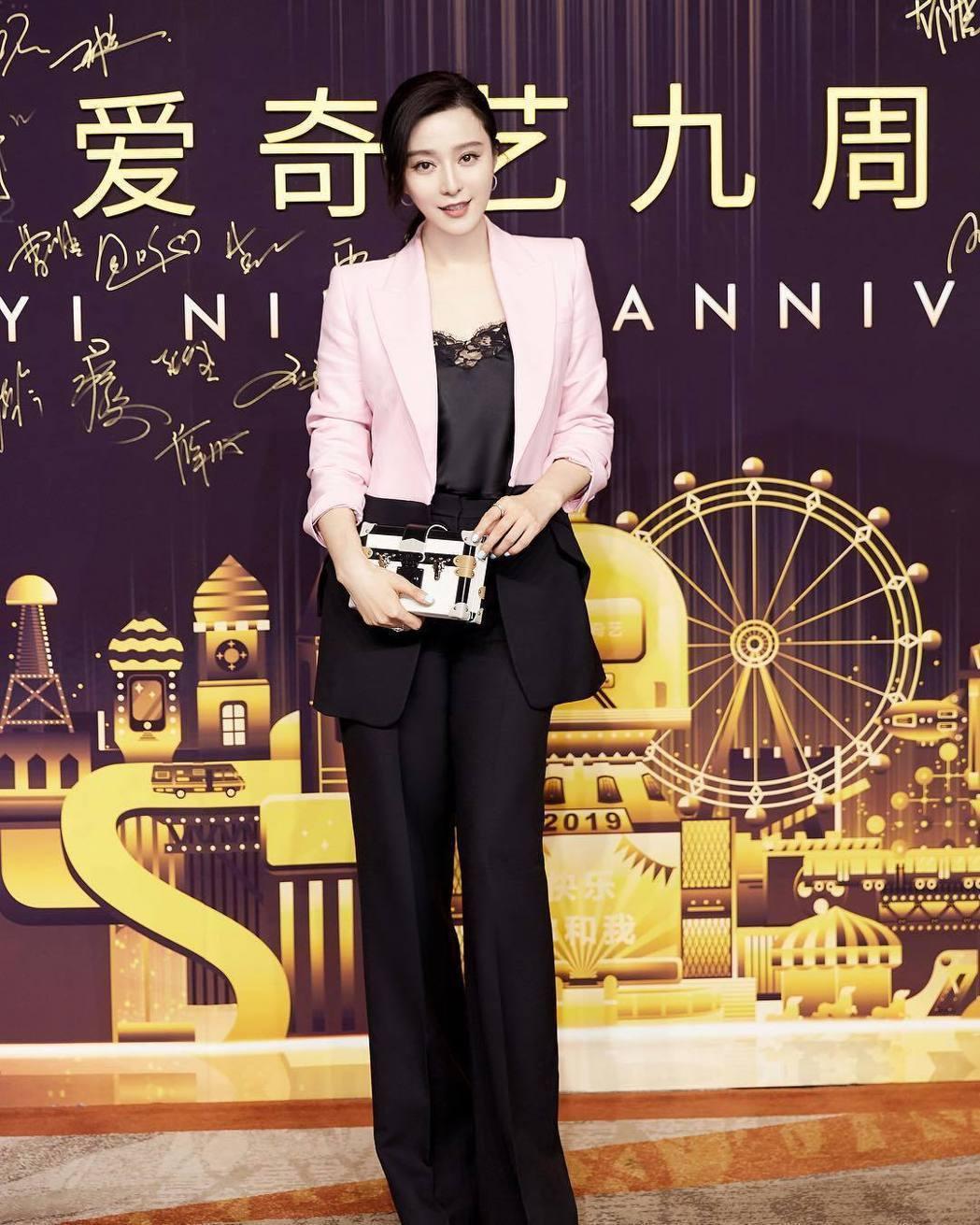 范冰冰日前出席愛奇藝9週年活動。圖/摘自IG