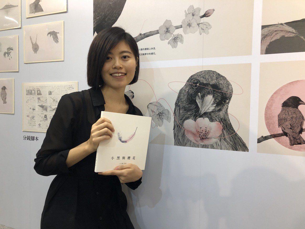 27歲的倪韶歷時半年畫下繪本「小黑與櫻花」,初次創作奪下第31屆信誼幼兒文學獎首...