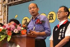 韓國瑜申請商標註冊 高市新聞局發4點說明