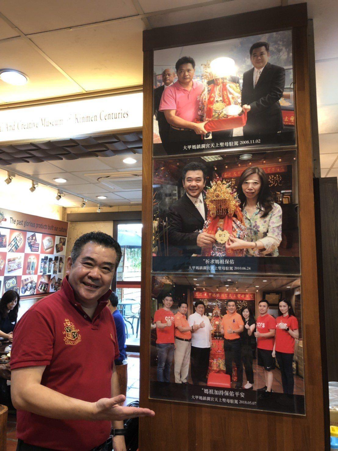 陳金福貢糖店的老闆指著牆上的相片細數跟大甲媽祖的三次結緣,大甲媽祖的分靈金身都進...