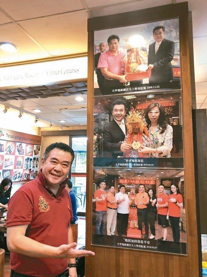 陳金福貢糖店的老闆細數跟大甲媽祖的3次結緣。 記者蔡家蓁/攝影
