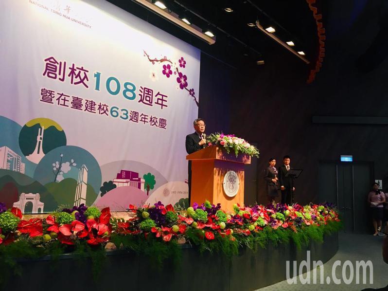 清華大學今天慶祝創校108年暨在台建校63周年校慶,校長賀陳弘宣布,為推動清大文學研究,即將在光復校區新建文學館。記者張雅婷/攝影