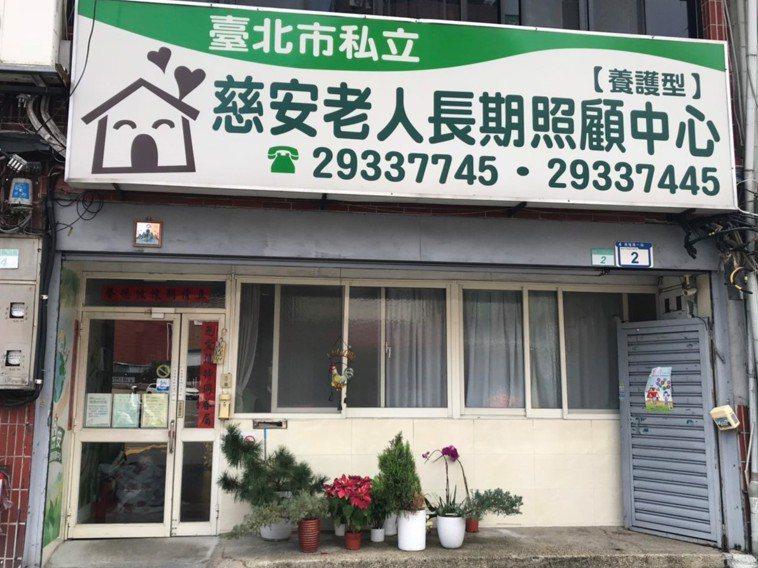 台北市私立慈安老人長期照顧中心改造咖啡吧前的大門口模樣。 圖/蔡淑芬提供