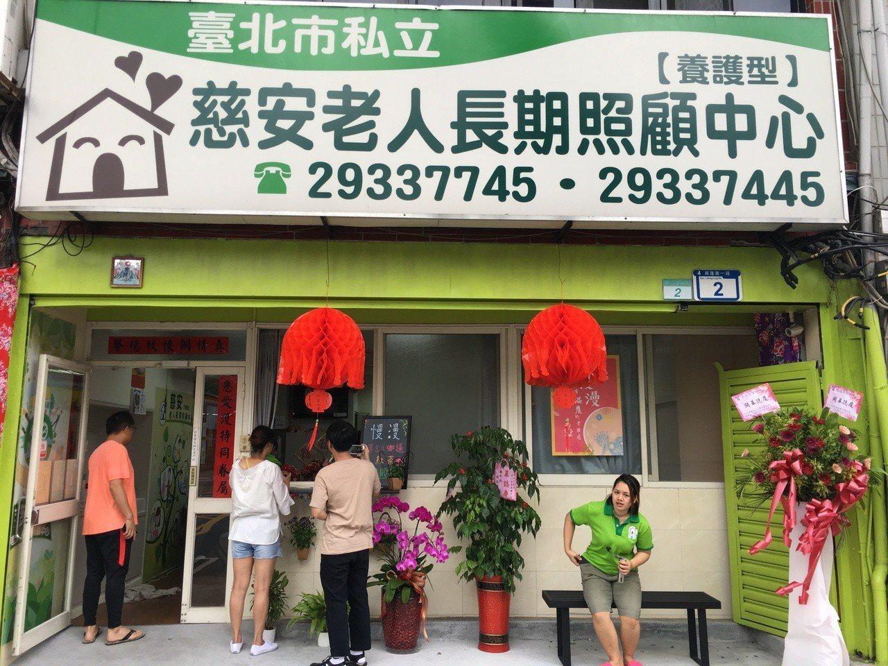 台北市私立慈安老人長期照顧中心今年初打掉門檻刷新漆,在窗邊設置「慢漫等金久咖逼」...
