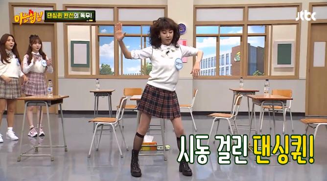 金元萱穿制服跳舞。圖/摘自Jtbc
