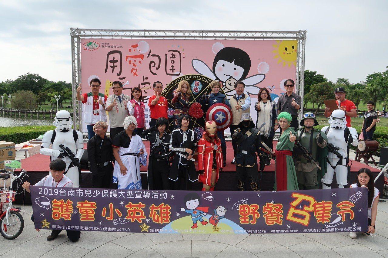 南台南家扶中心舉辦兒童保護日活動,號召民眾加入「護童者聯盟」。記者莊琇閔/攝影