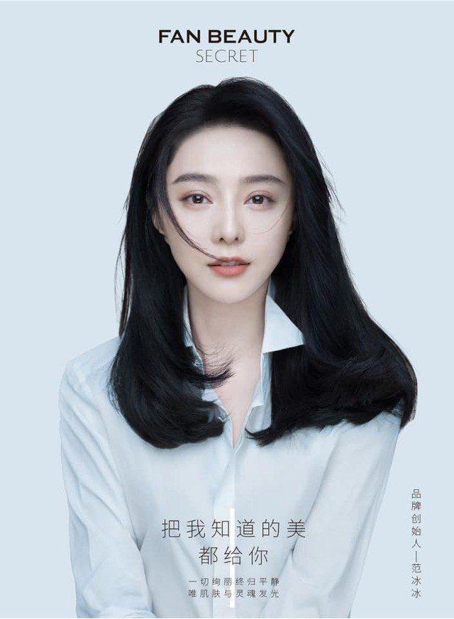 范冰冰自創品牌「Fan Beauty」。圖/翻攝Fan Beauty微博