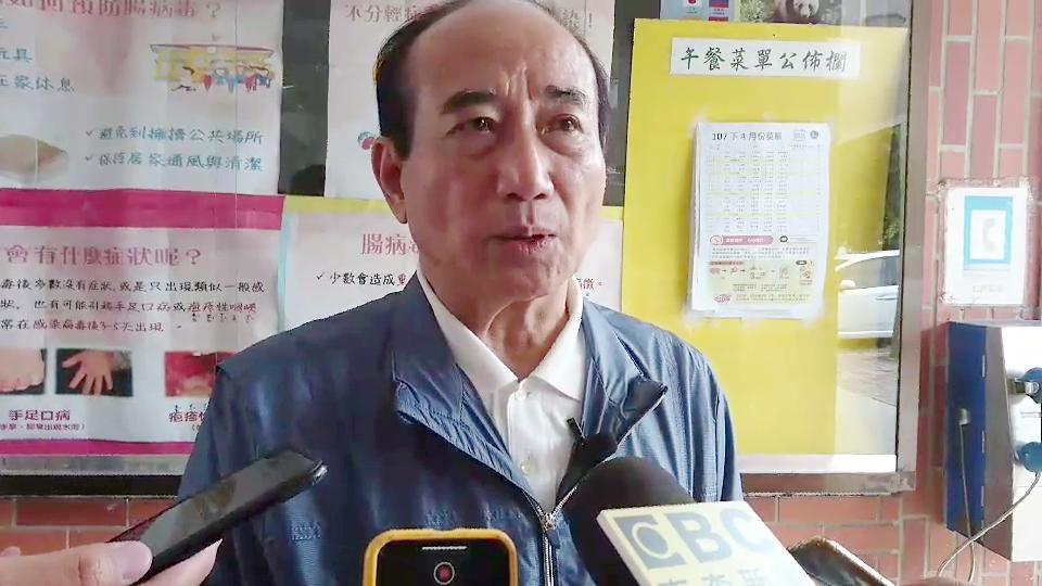 針對韓國瑜4000萬政治獻金疑雲,王金平呼籲:「我希望這件事情到此就落幕了,讓韓...