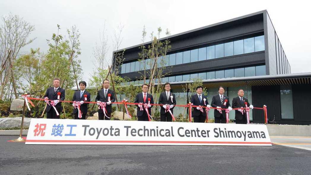目前測試中心部分設施與區塊已經正式竣工,並開始使用。 摘自Toyota
