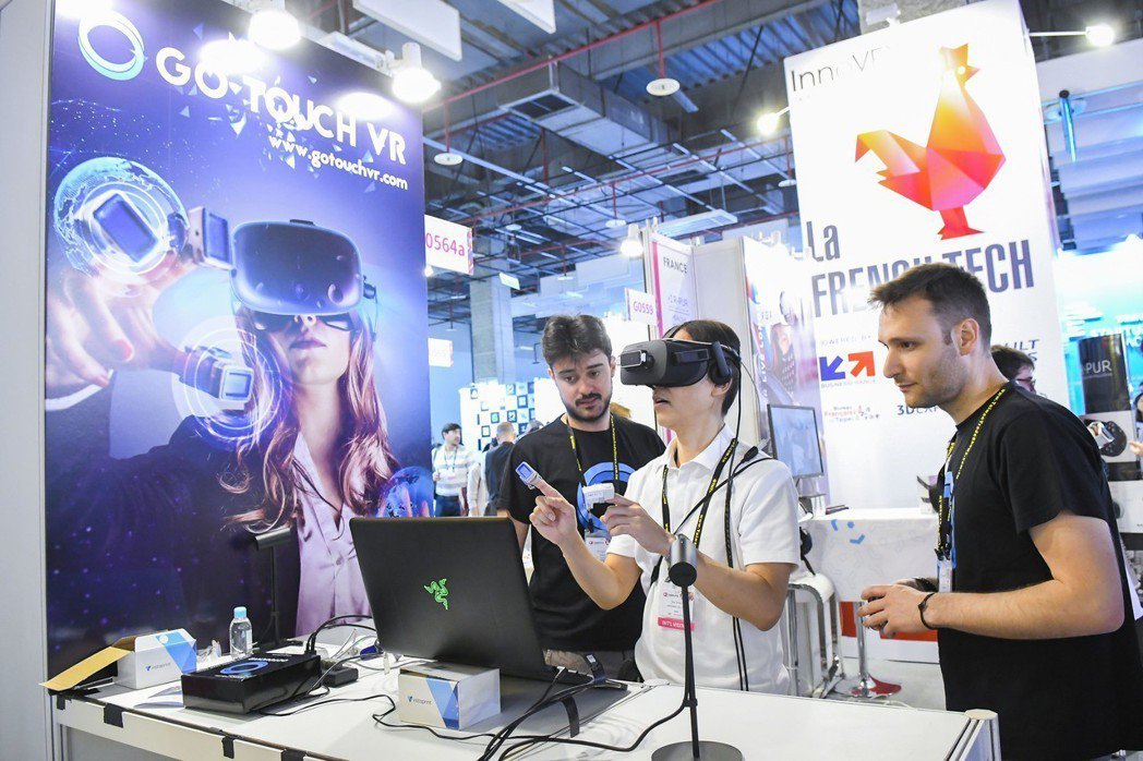 5月29日到31日,邀您一起到台北世貿一館InnoVEX展區體會法國科技的魅力。...