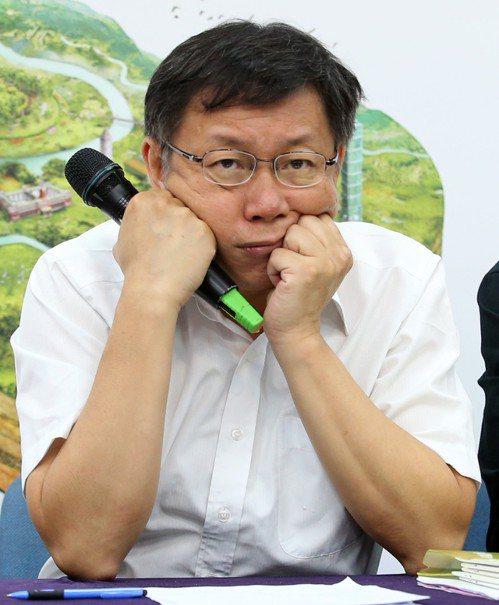 台北市長柯文哲算是財產「公開透明」的「始祖」。圖/聯合報系資料照片