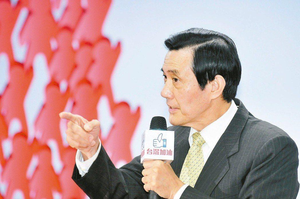 前總統馬英九曾因在台北市長任內富邦銀併北銀案遭質疑利益輸送。圖/聯合報系資料照片
