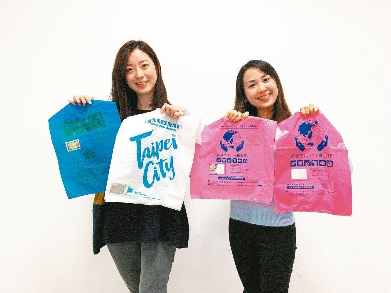 雙北市府垃圾袋互收政策5月1日上路。圖/新北市政府提供