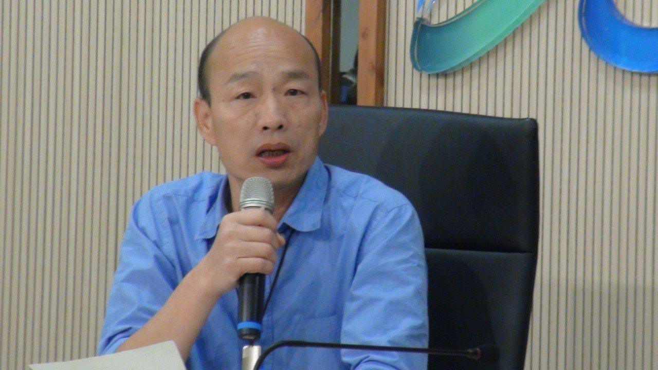 高雄市長韓國瑜說,競選小額捐款占90%,蔡正元欠我一個道歉。記者謝梅芬/攝影