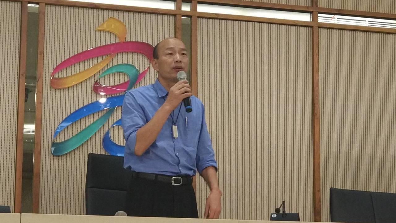 高市長韓國瑜下午出面說明去年市長選舉競選經費。記者蔡孟妤/攝影