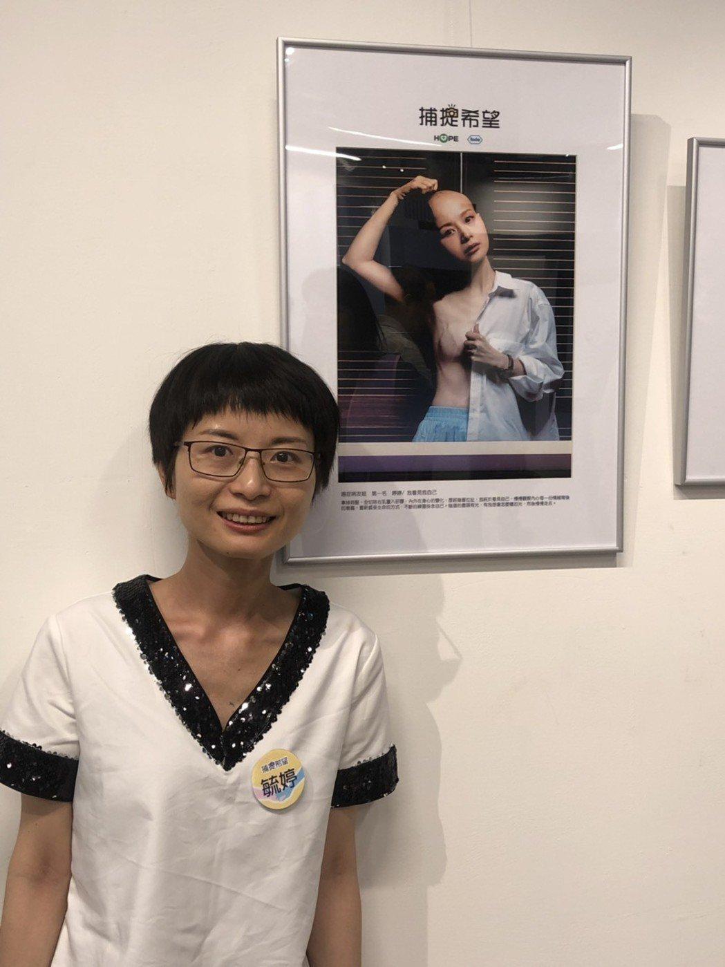 乳癌病友邱毓婷以「我看見我自己」獲得2019「捕捉希望」攝影比賽首獎。記...