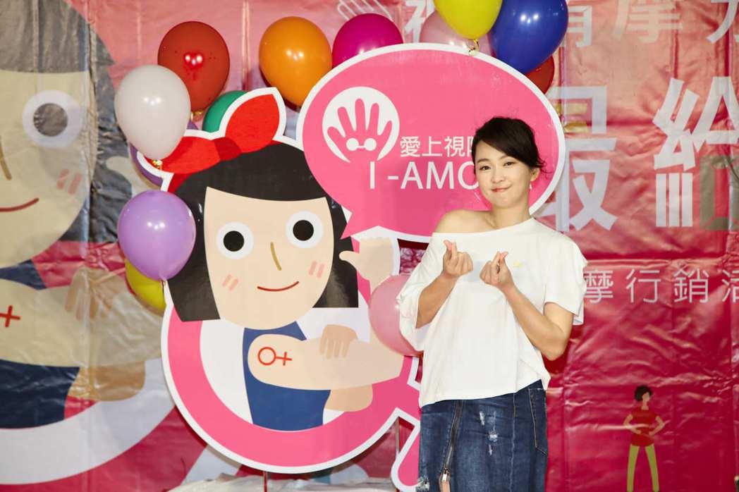 六月出席「視障按摩行銷活動」記者會。圖/台北市勞動力重建運用處
