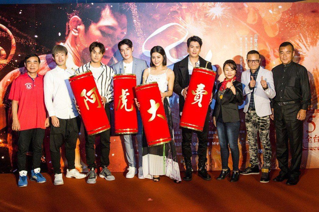 「阿虎」演員左起嘎嘎叫、梅賢治、孫其君、寇家瑞、小蠻、邵翔、呂雪鳳、導演鄭倫境、
