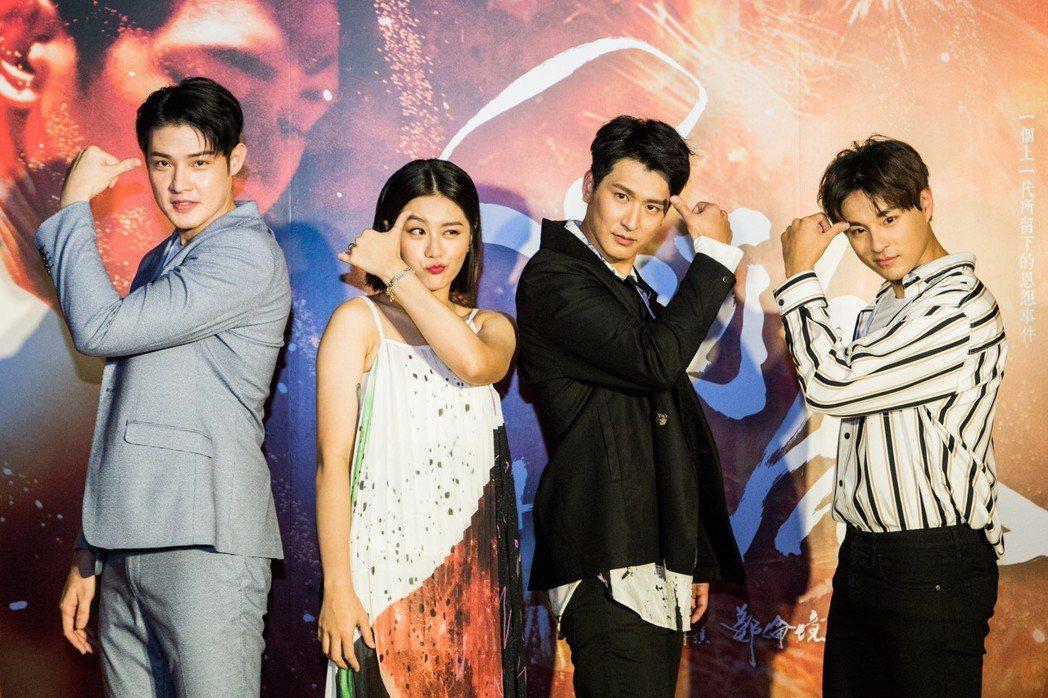 左起寇家瑞、小蠻、邵翔、孫其君主演「阿虎」將在5月3日上映。圖/海樂提供