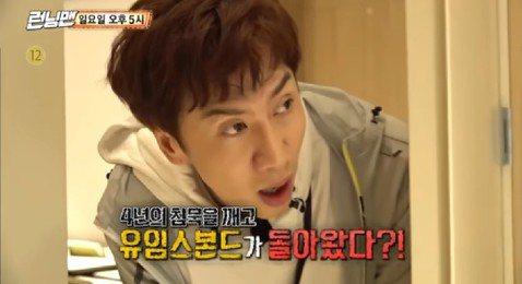 韓國知名綜藝節目「Running Man」(RM)再爆抄襲!他們28日播出的集數中,被觀眾發現遊戲環節構想來自網路漫畫「金錢遊戲」(Money Game),群起上網撻伐。製作單位坦承疏失,在官網發出...