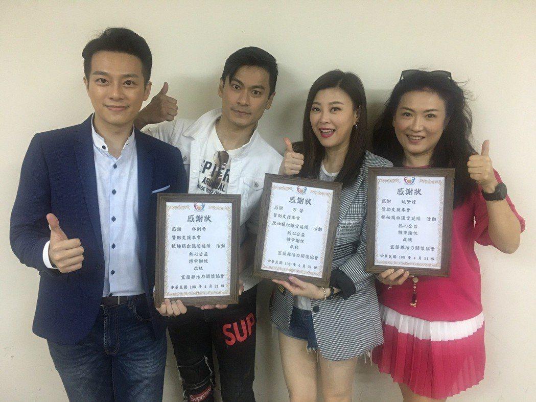 姚黛瑋(右起)、方馨、陳彥廷、林則希出席「挽袖捐血讓愛延續」公益活動。圖/民視提...