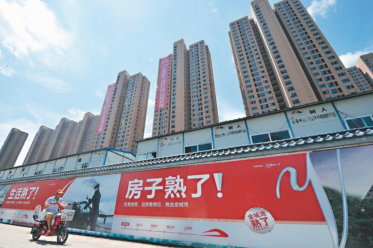 大陸一線城市房地產「小陽春」退燒。 中新社