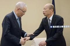 韓國瑜被動參選 藍最快5月8日提特別辦法