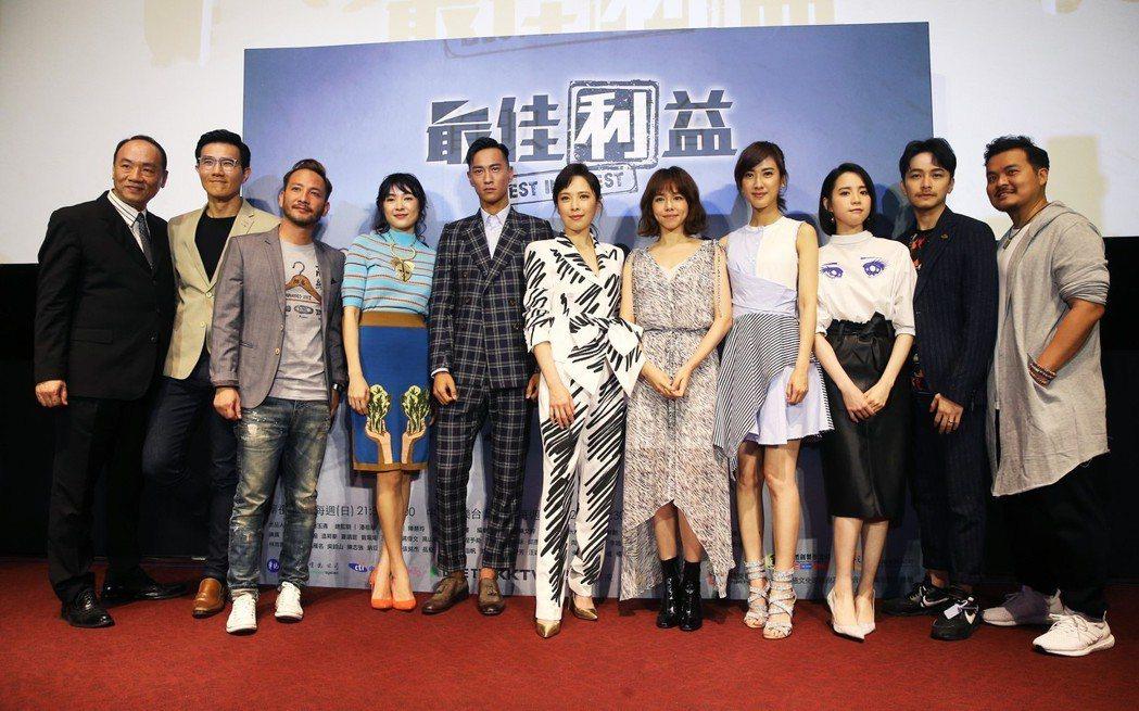 華視、中天最新戲劇《最佳利益》今天在台北華山光點舉行首映記者會,演員群包括王自強...