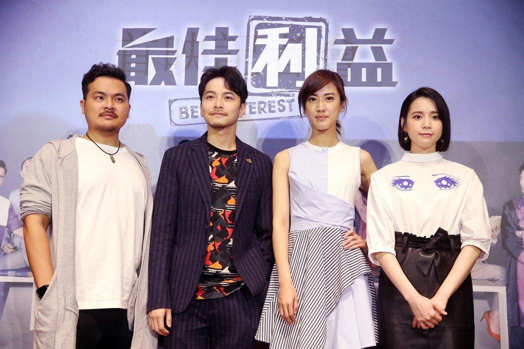 華視、中天最新戲劇《最佳利益》在台北華山光點舉行首映記者會,演員群包括黃浩詠(左...