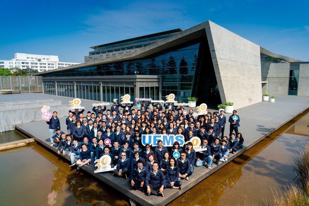 威合威務在臺灣走過第三十個年頭,員工們的向心力就是公司最大的支柱。威合威務/提供