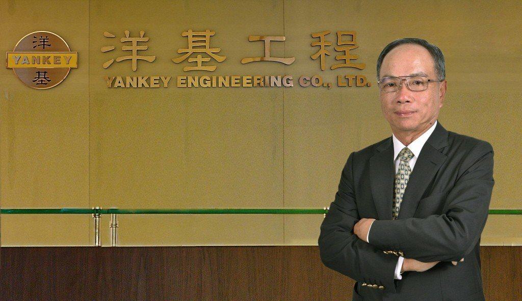 洋基工程董事長賴有忠,帶領團隊提供給業界一流品質的工程服務。 圖/洋基工程提供
