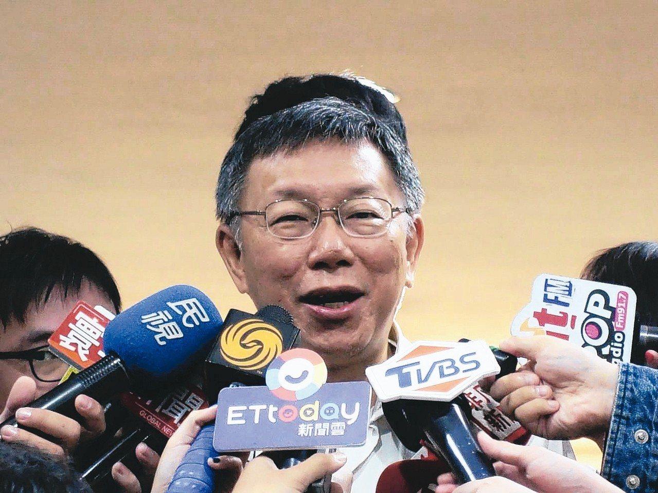 對於宋楚瑜認為台灣是中國的一部分,柯文哲說「他是叫我們要統一中國大陸了,是不是,...
