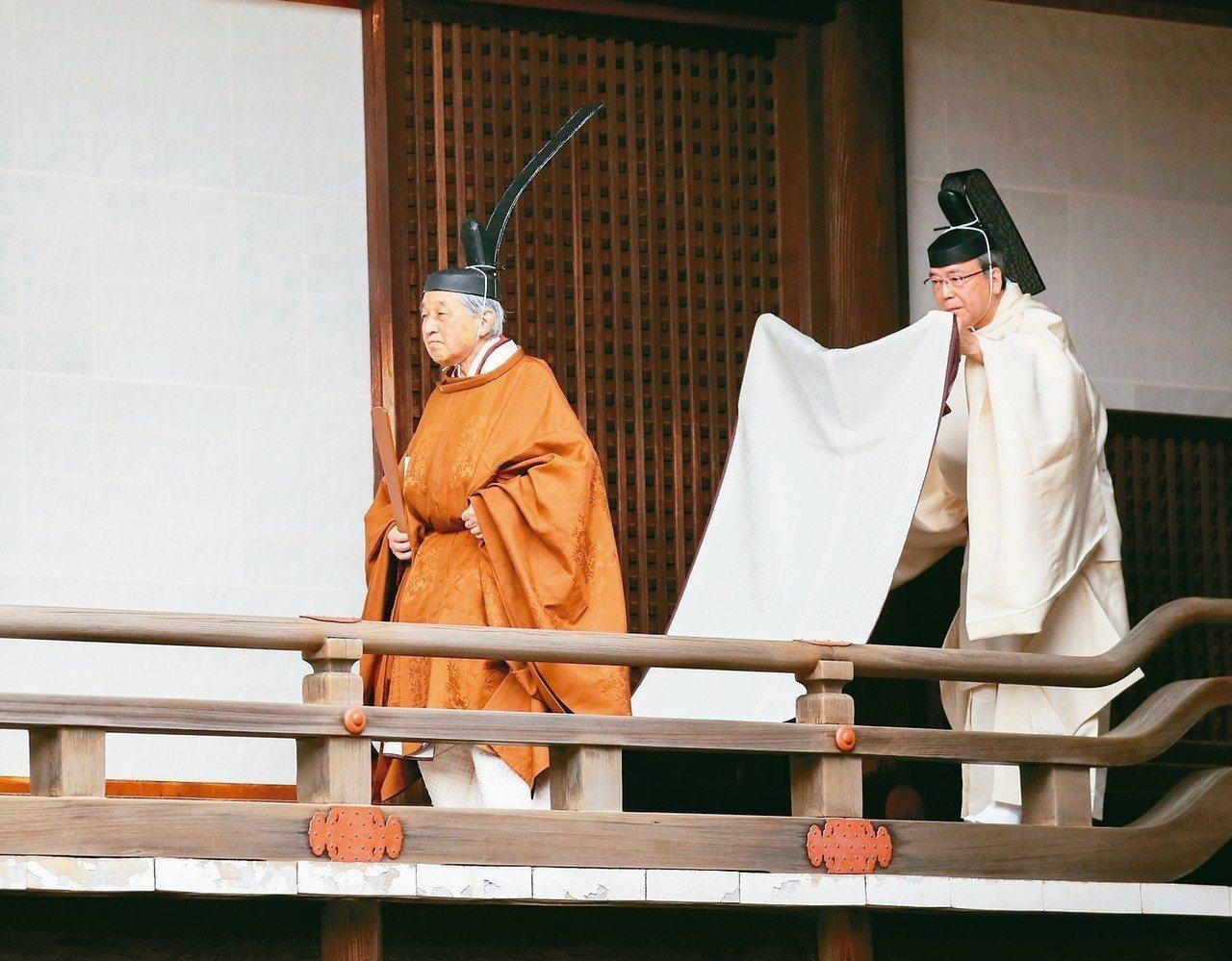 日皇明仁上午穿著自中世紀平安時代起天皇主持儀式的「黃櫨染御袍」,於宮中三殿行退位...