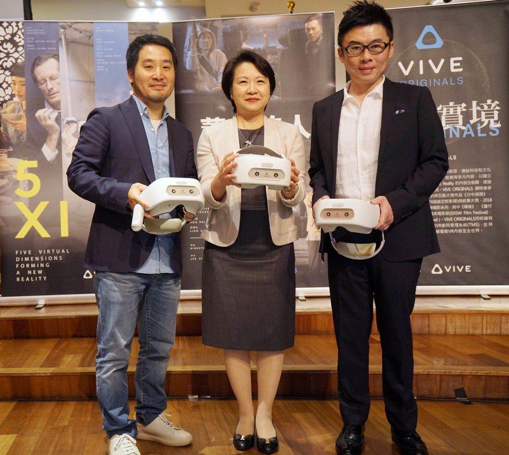 駐紐約台北經濟文化辦事處徐儷文大使、李中導演、劉思銘總經理合影。 HTC /提供