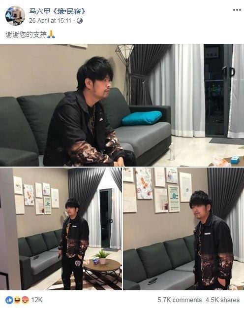 馬來西亞馬六甲的一間民宿,在其臉書粉絲專頁PO圖,稱「周杰倫也選擇入住」,不過圖...