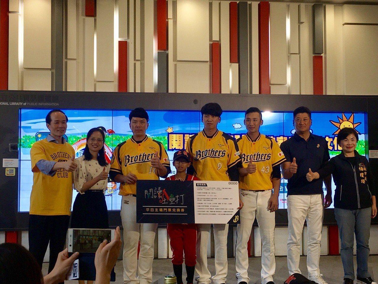 「2019閱讀全壘打-夢想象前行」啟動活動現場,並贈票給上楓國小棒球隊代表領獎的...