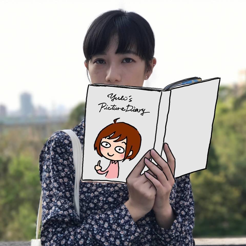 《編輯小姐Yuli的繪圖日誌》用輕鬆、不暗黑的風格與粉絲分享出版業的職場小故事。...