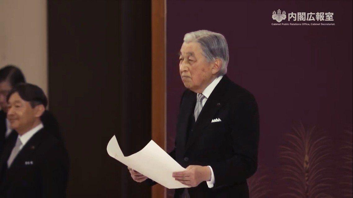 「即位以來三十年,深受國民的信賴與敬愛,我感到非常幸福...」日本明仁天皇於30...