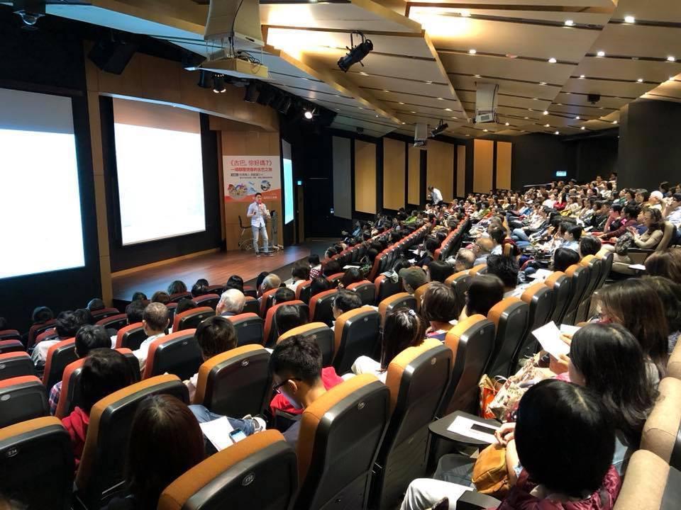 信義學堂舉辦企業倫理講座,將企業倫理觀念推廣至社會大眾,多元管道並進以培育更多對...