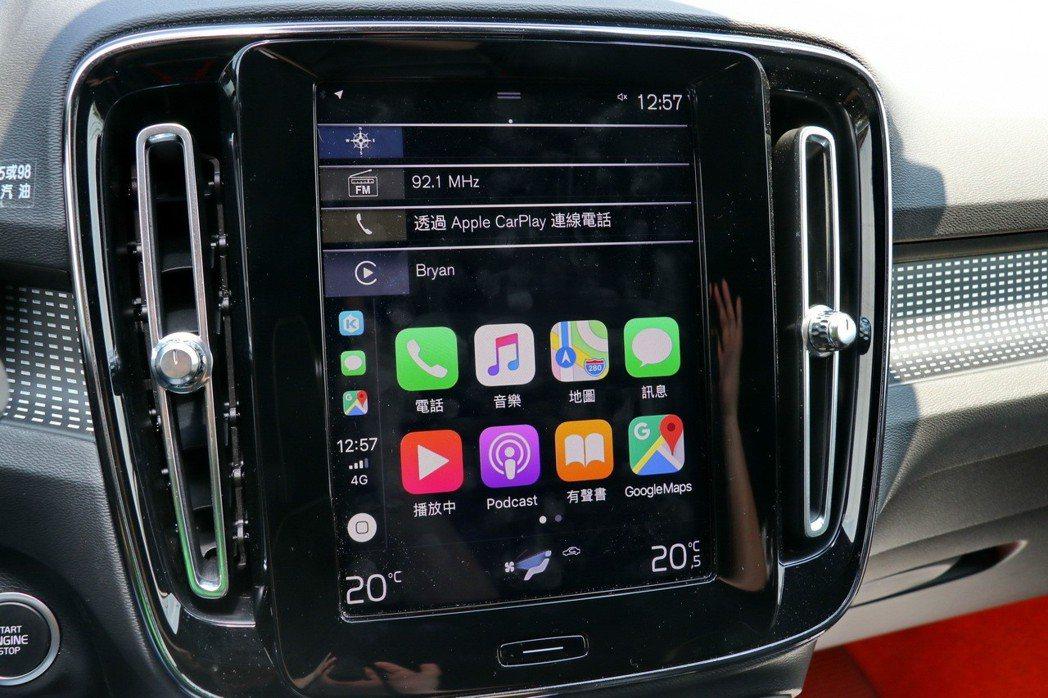系統支援Android Auto與Apple CarPlay連結功能。 記者陳威...
