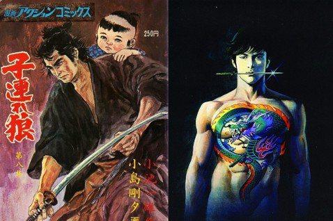 小池一夫等漫畫原作家,活躍的全盛時期都是在作風寫實的「劇畫」風行時代,可說是締造...