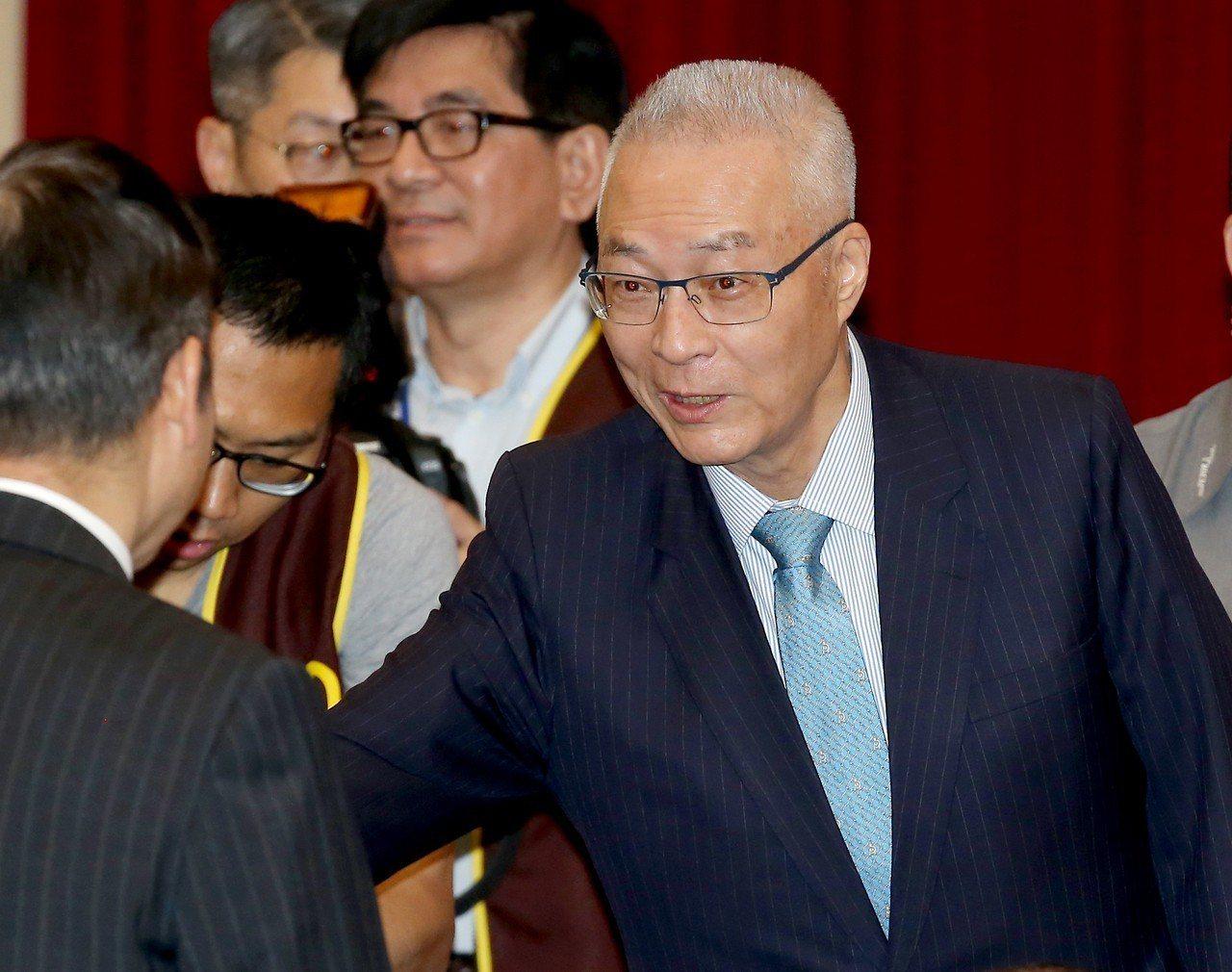 國民黨主席吳敦義上午出席馬英九基金會舉行的「突破困境,迎接挑戰」重振台灣競爭力會...