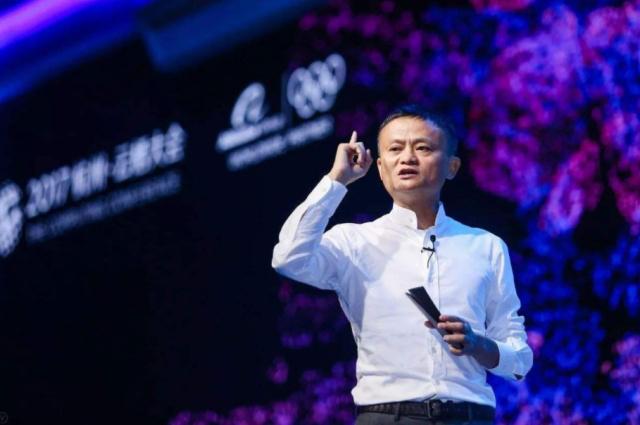 馬雲在2016年10月的阿里雲棲大會上,放話「未來十年、二十年,沒有電子商務一說...