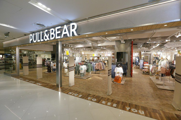 Pull&Bear即日起進駐台中大遠百。圖/Pull&Bear提供